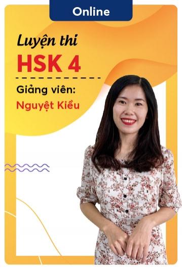 Luyện thi HSK 4