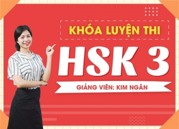 Luyện Thi HSK 3